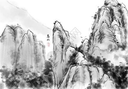 嵩山水墨画图片