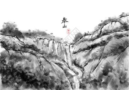 泰山水墨画图片