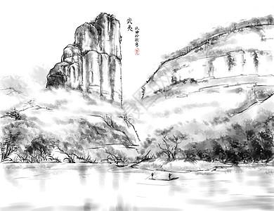 武夷山水墨画高清图片