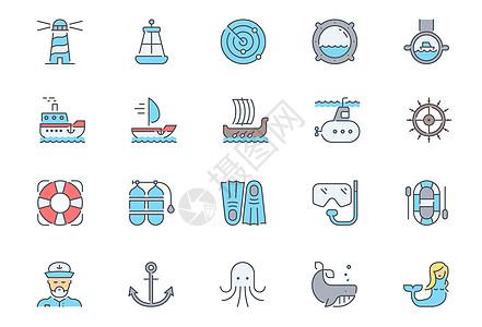 海边旅游图标icon图片