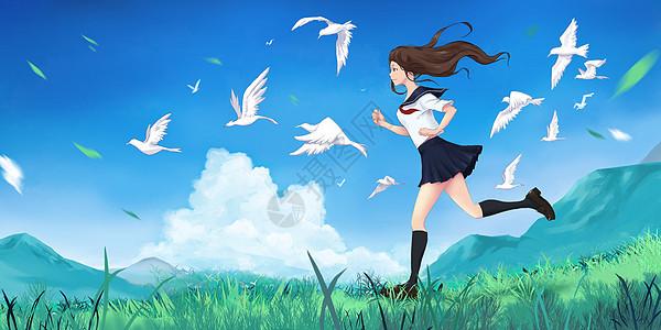 奔跑的少女图片