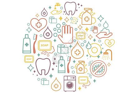 清洁卫生图片