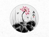 荷花蜻蜓中国风水墨画图片