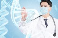 DNA科技技术图片