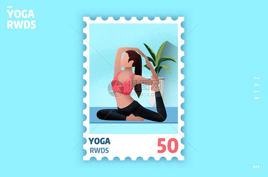 瑜伽运动创意邮票插画图片