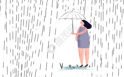 难过的下雨天图片