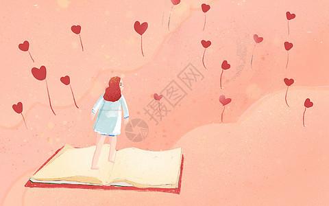 阅读遇见美好图片