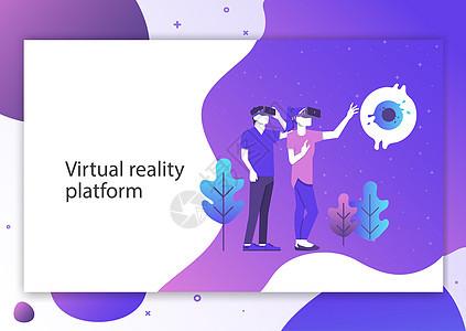 vr虚拟现实视觉未来科技图片