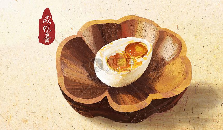 咸鸭蛋插画图片