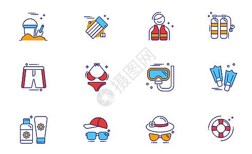 海边旅游夏天图标icon图片