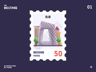 邮票插画图片大全