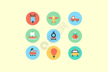 旅行交通工具类图标图片