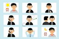 商务人物作息图标图片