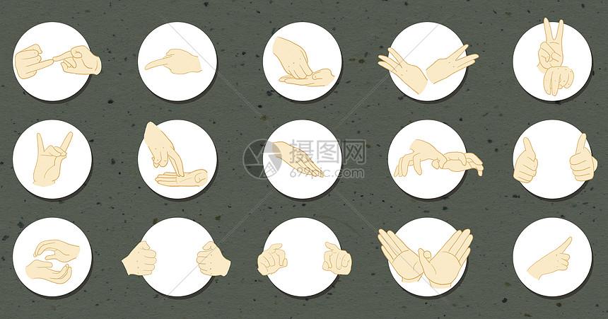 各种手势素材图片