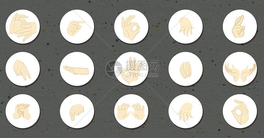 手势素材图片