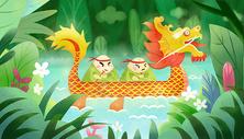 划龙舟的粽子图片