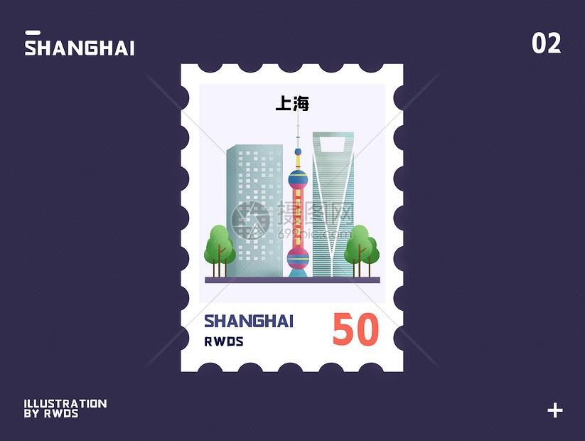 上海东方明珠地标邮票插画图片