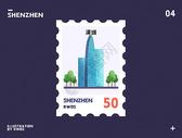 深圳京基大厦地标邮票插画图片
