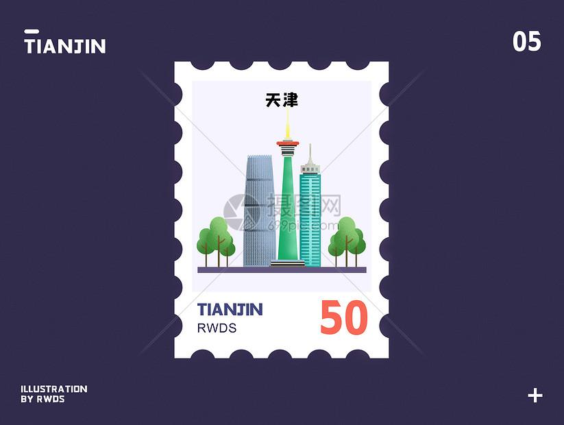 天津天塔地标邮票插画图片