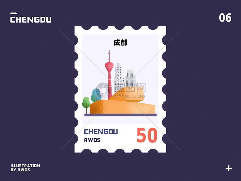 成都电视塔地标邮票插画图片