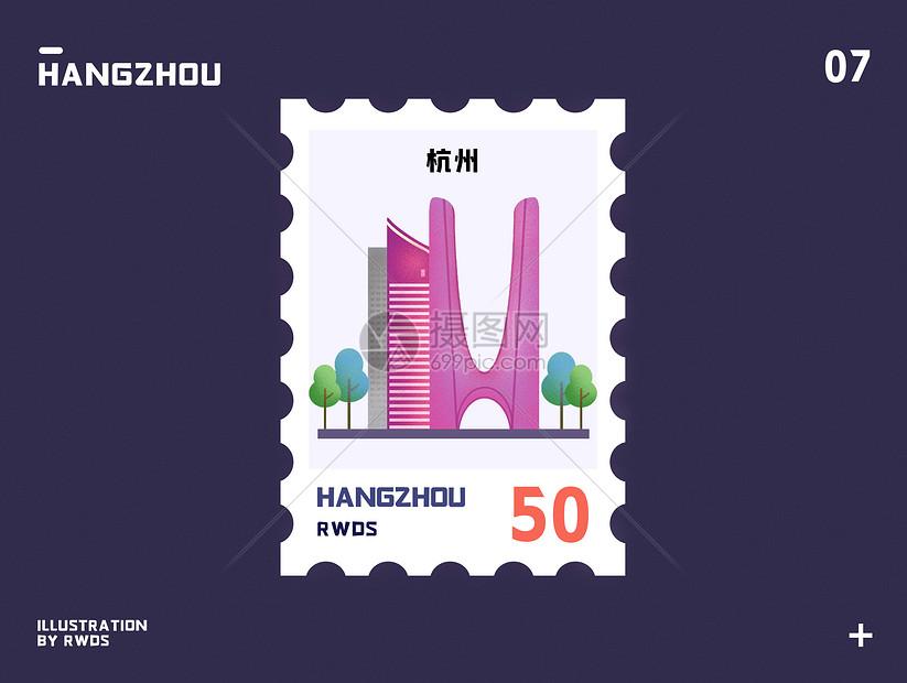 杭州之门地标邮票插画图片