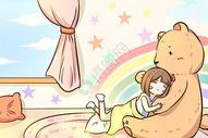 少女与她的布偶熊图片