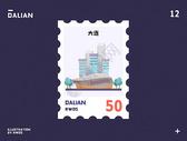 大连保利大剧院地标邮票插画图片