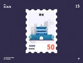 西安钟楼地标邮票插画图片