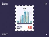 济南绿地普利中心地标邮票插画图片