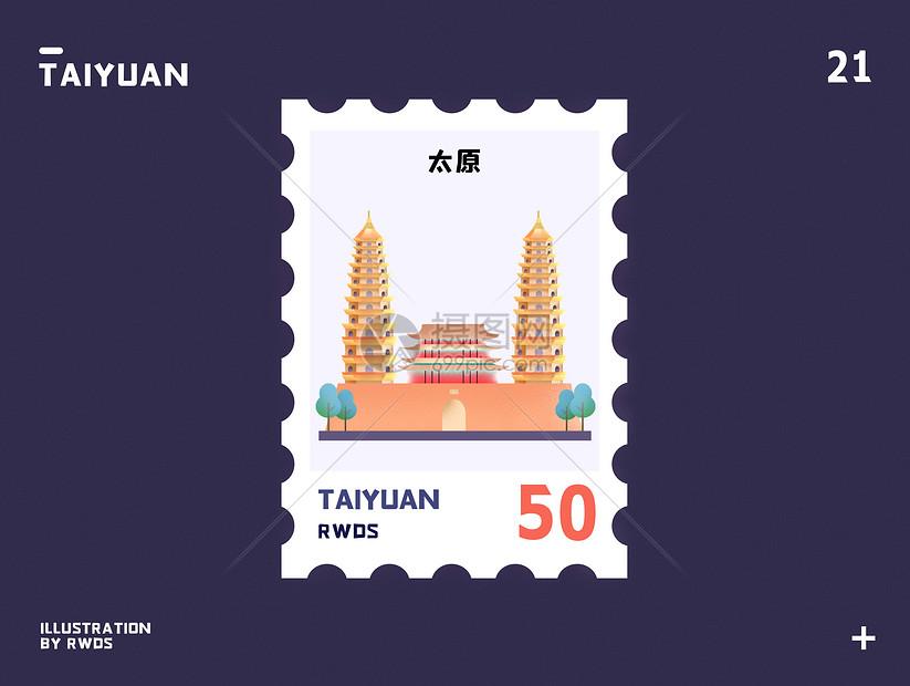 太原双塔寺地标邮票插画图片