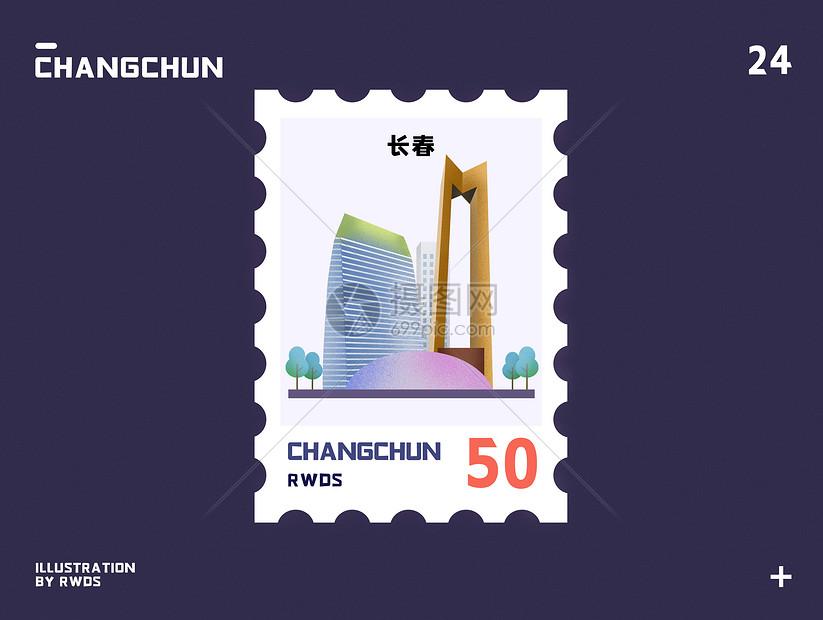 长春解放纪念碑地标邮票插画图片