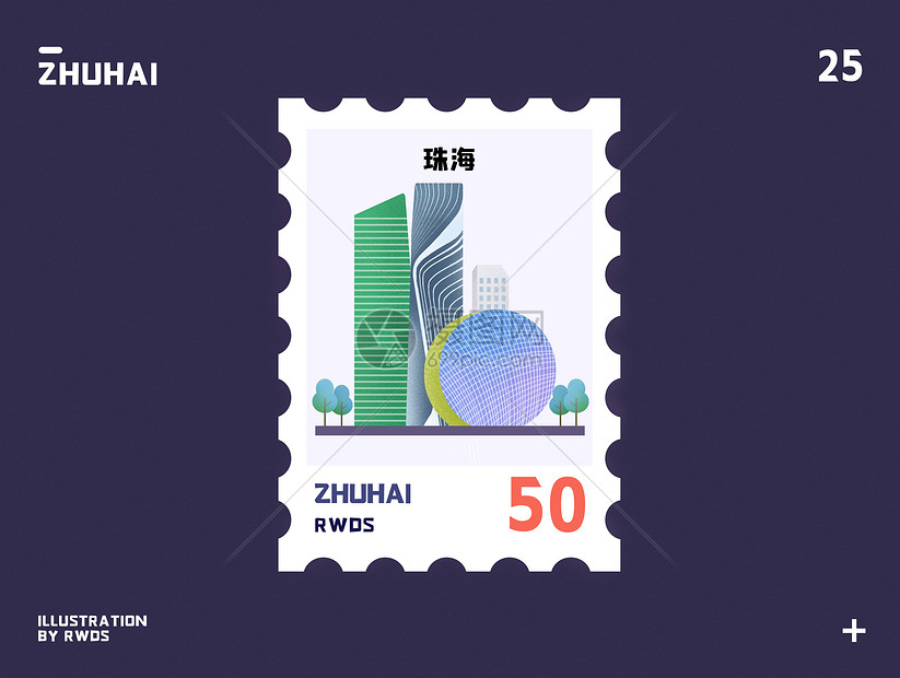 珠海大剧院地标邮票插画图片