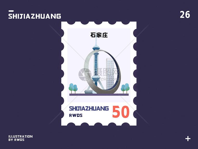 石家庄电视塔地标邮票插画图片
