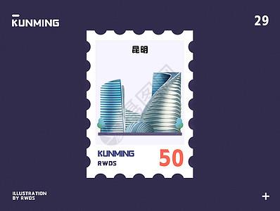 昆明七彩云南·花之城地标邮票插画图片