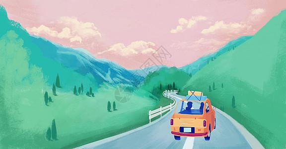 旅行在路上图片