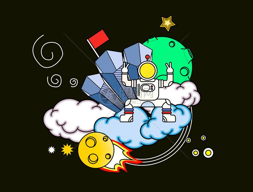 矢量抽象宇宙插画素材图片