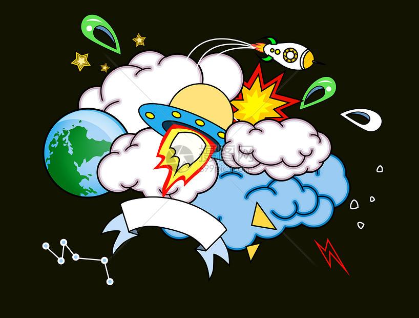 抽象宇宙插画素材图片