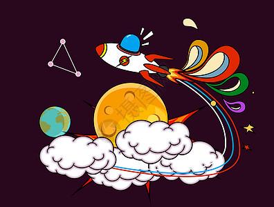 创意宇宙补丁图片大全