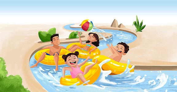 一家人海洋公园玩水图片