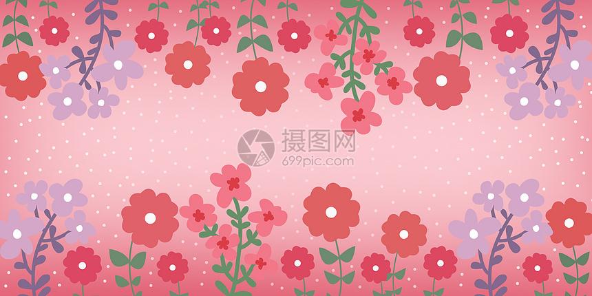 梦幻卡通植物banner图片
