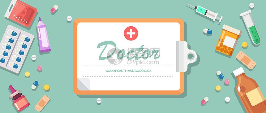 医疗用品图片