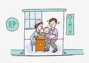 儿童感冒生病图片