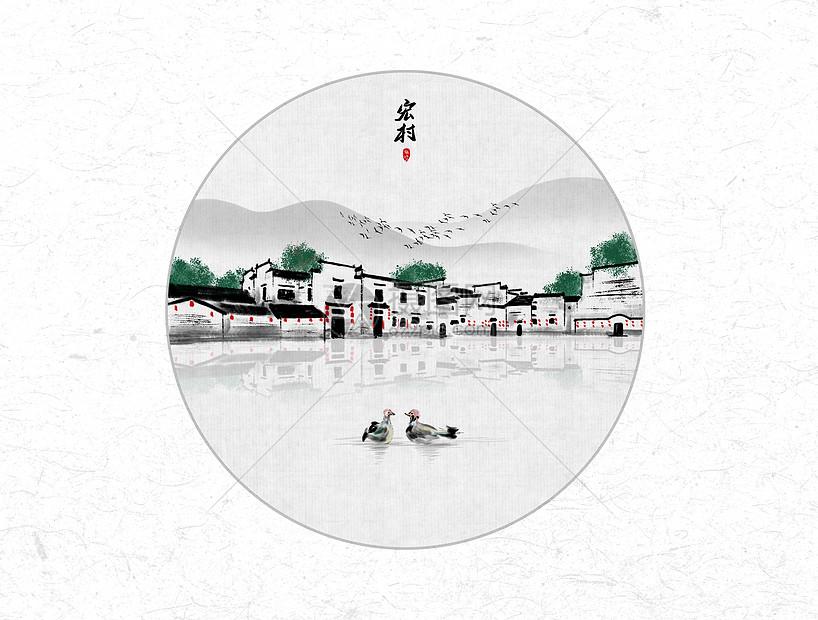 宏村中国风水墨画图片
