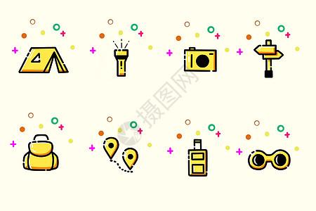 旅行mbe图标图片