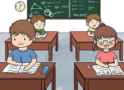 做作业漫画图片