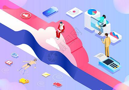 未来办公科技智能图片