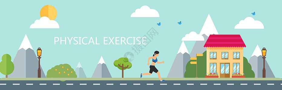 锻炼身体图片