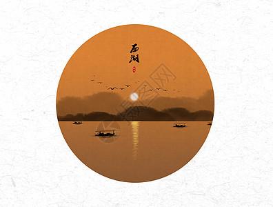 西湖落日中国风水墨画图片