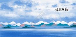 西藏印象中国风水墨画图片
