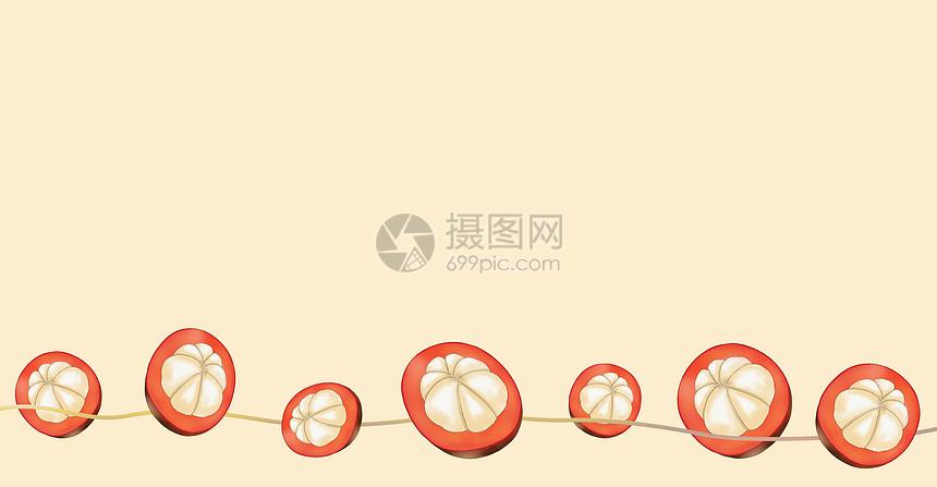 美味水果山竹场景插画图片